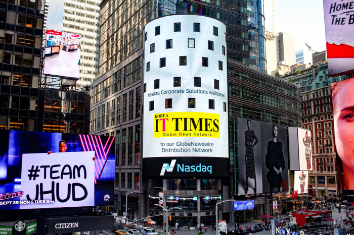 Korea IT Times NY