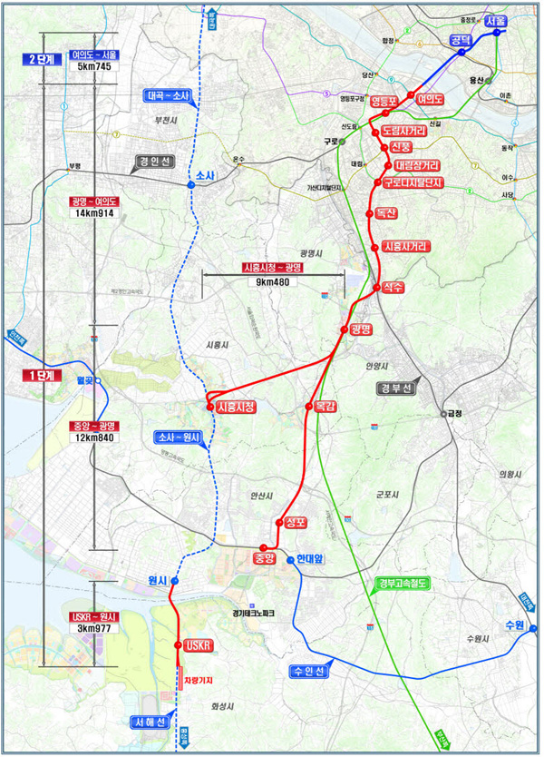 New Railway from Ansan to Seoul to Be Completed by 2023 Korea IT Times
