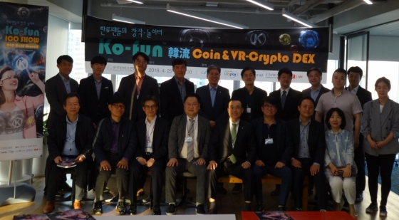 Front row fourth and fifth from the left: Hong Jun-young, the chair of the association and Park Kyung -yang, CEO of Harex InfoTech.