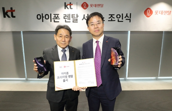 KT announced on October 24 that it signed an official agreement with Lotte Rental for release of iPhone rental service at the East of KT's Gwanghwa Mun Building in Jongno-gu, Seoul on October 23. Lee Pil-jae, vice president of KT's marketing division, and CEO of Pyo Hyun-myung, CEO of Lotte Rental attended the event.