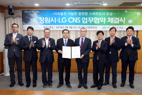 Photographs at the signing ceremony of a business agreement for the creation of a Changwon-type smart city
