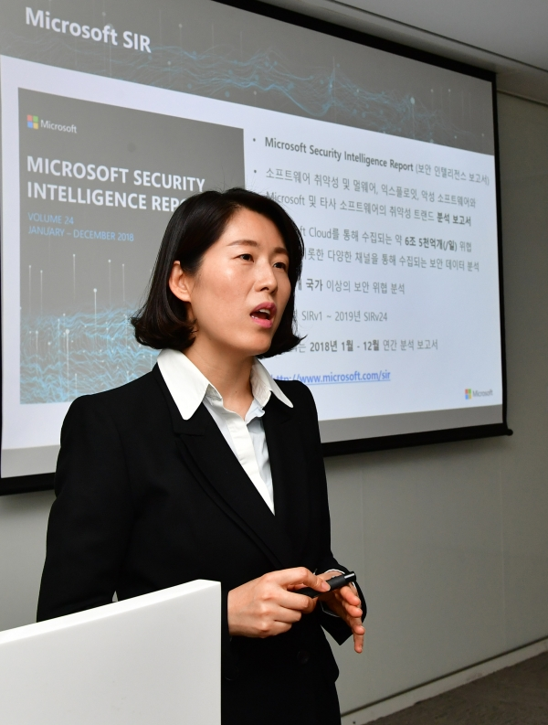 Kim Gwi-ryun, director of Microsoft Korea's security department, is announcing the 'Security Intelligence Report' on April 22.