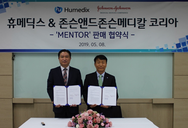 On May 8, Humedix CEO Jung Ku-wan (right) and Johnson & Johnson Medical Korea executive Chung Hyung-keun (left) signed a contract to sell their breast implants brand 'MENTOR.'