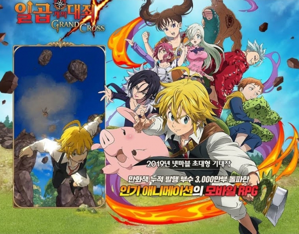 Netmarble 'The Seven Deadly Sins: GRAND CROSS' reaches the top in