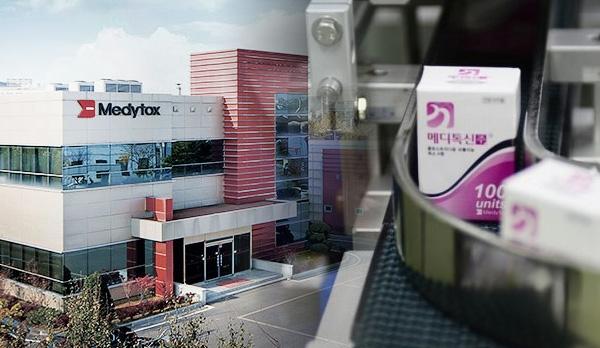Medytox distributes 'Meditoxin' to hospitals before