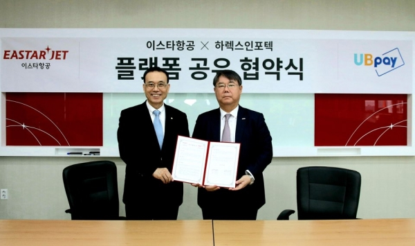 "On January 28, 2020, Park, Kyung Yang, President and Chief Vision Officer (CVO) of Harex InfoTech Inc. and Choi, Jong Gu, CEO of EASTAR Air took the picture after signing ceremony of Alliance Partnership Contract for Sharing ""UBpay, User Centric Mobile Payment Shared Platform"" at the headquarter of EASTAR Air."