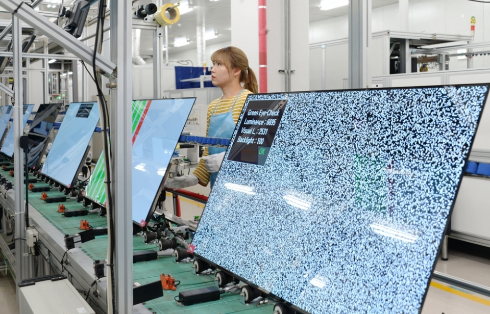 LG Electronics Gumi OLED TV production line