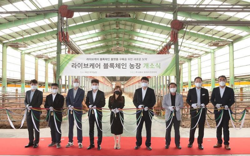 http://www.koreaittimes.com/
