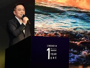 "NCSOFT CEO Kim Taek-jin ""Lineage M, as a Global IP…"" declare differentiation from PC version"