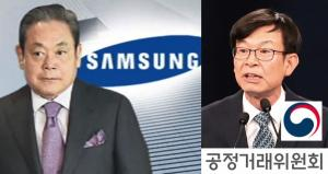 FTC files complains against Samsung Group Chairman Lee Kun-hee