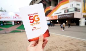 A small data center to be installed in the 5G community