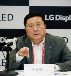 LG Display fosters large OLED to raise its sales ratio up to 50% in 2020