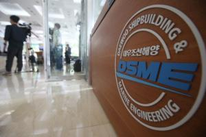FTC launches probe into DSME on suspicion of its power trip on subcontractors
