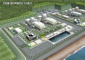 'No need for discussion of construction resumption of Shin Hanul 3-4 nuclear reactors'