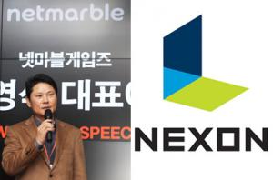 Netmarble shows confidence to take over Nexon