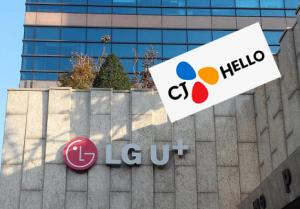 LG Uplus to Take over No. 1 cable TV operator CJ Hello