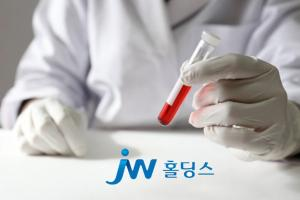 JW Bioscience gets U.S. patent registration for the world's first sepsis diagnostic tech